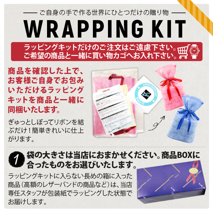Perfect Gift Yourself Wrapping Kit Wrapper Color Size Watch We Let White Christmas Gifts For Birthday Mothers Day Fathers Valentines