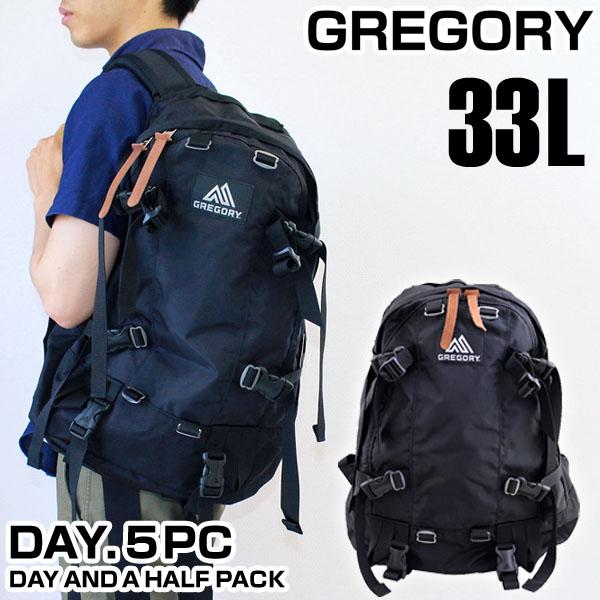 【送料無料】 GREGORY グレゴリー DAY .5PC DAY AND A HALF PACK デイアンドハーフパック 65150-1041 651501041 海外モデル メンズ バッグ 鞄 ナイロン リュック デイパック 黒 ブラック 通勤 通学 大容量