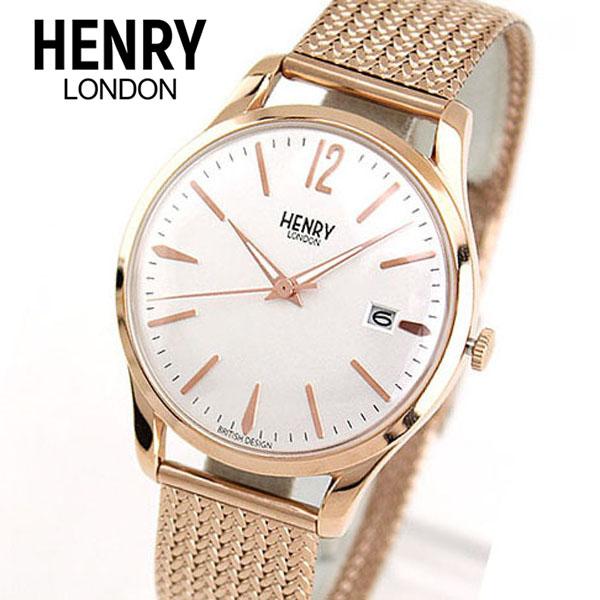 【送料無料】 HENRY LONDON ヘンリーロンドン RICHMOND リッチモンド メッシュベルト HL39-M-0026 海外モデル メンズ レディース 腕時計 男女兼用 ユニセックス ピンクゴールド
