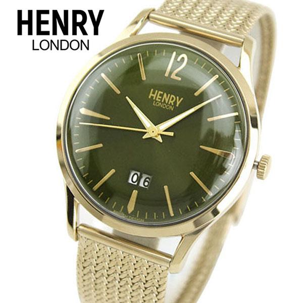 【送料無料】 HENRY LONDON ヘンリーロンドン CHISWICK チズウィック メッシュベルト HL41-JM-0146 海外モデル メンズ 腕時計 ウォッチ 緑 グリーン 金 ゴールド