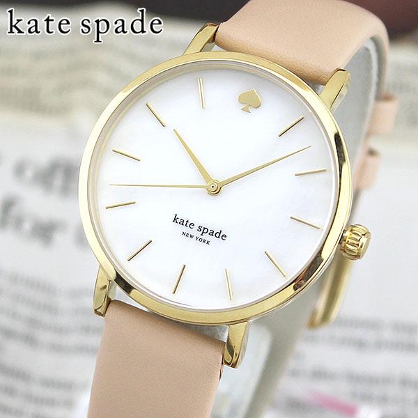 【送料無料】 KATE SPADE ケイトスペード ケートスペード NEW YORK 1YRU0073 海外モデル レディース 腕時計 ウォッチ 革ベルト レザー クオーツ アナログ 白 ホワイト ピンク