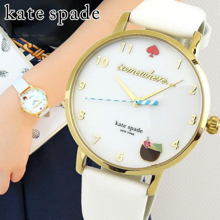 【送料無料】 KateSpade ケイトスペード ケートスペード Metro メトロ レディース 腕時計 革バンド レザー 白 ホワイト 金 ゴールドカジュアル クオーツ アナログ KSW1105 海外モデル 誕生日プレゼント ギフト