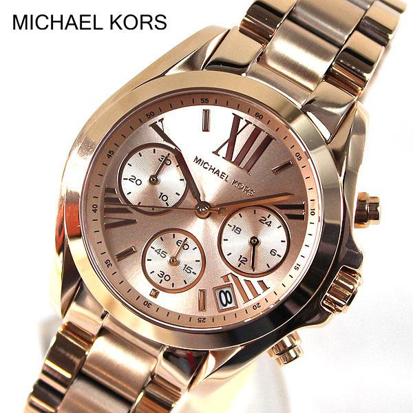 【送料無料】MICHAEL KORS マイケルコース MK5799 Mini Bradshaw ミニブラッドショー レディース 腕時計 新品 ウォッチ ピンクゴールド 誕生日プレゼント 女性 卒業祝い 入学祝い ギフト ブランド