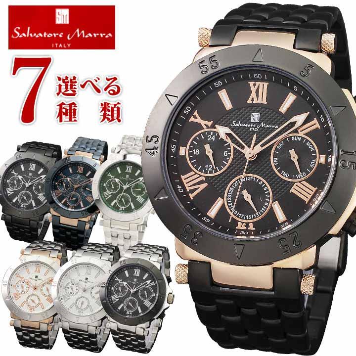 サルバトーレ マーラ サルバトーレマーラ Salvatore Marra SM14118 SM-14118 メンズ 腕時計 新品 時計 誕生日 男性 ギフト プレゼント 国内正規品 ブランド