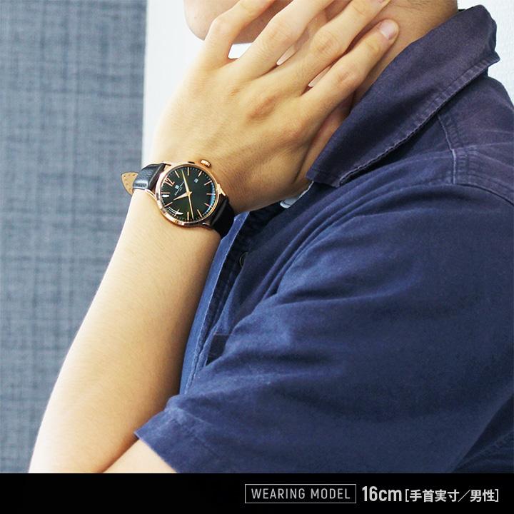 【替えベルト付き】Salvatore Marra サルバトーレマーラ SM17116 メンズ 腕時計 革ベルト レザー 黒 ブラック 白 ホワイト 青 ネイビー 緑 グリーン 茶 ブラウン 誕生日プレゼント 男性 卒業祝い 入学祝い ギフト 国内正規品 ブランド