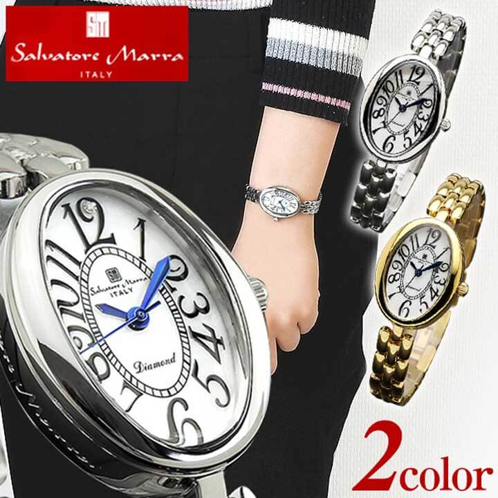 【送料無料】Salvatore Marra サルバトーレマーラ SM17152 レディース 腕時計 クオーツ アナログ 白 ホワイト 金 ゴールド 銀 シルバー 誕生日プレゼント 女性 ギフト 正規品
