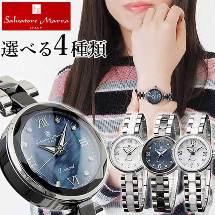 Salvatore Marra サルバトーレマーラ SM17153 レディース 腕時計 クオーツ アナログ 白 ホワイト 黒 ブラック 銀 シルバー 誕生日 女性 ギフト プレゼント 正規品 ブランド