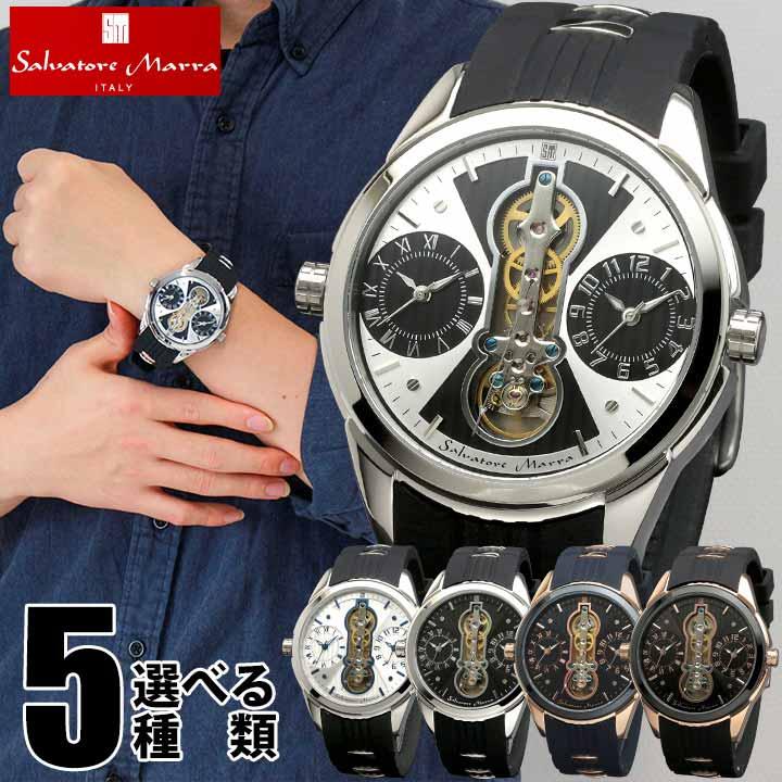 Salvatore Marra サルバトーレマーラ SM18113 メンズ 腕時計 シリコン ラバー クオーツ アナログ 黒 ブラック 青 ネイビー ピンクゴールド ローズゴールド 銀 シルバー 国内正規品 誕生日 男性 ギフト プレゼント ブランド