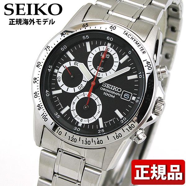 2ab3046339 SEIKO セイコー 逆輸入 海外モデル SND371P SND371P1 正規海外モデル メンズ 腕時計 ウォッチ メタル バンド