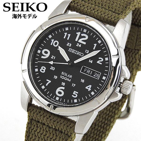 SEIKO セイコー SNE095P2 海外モデル メンズ 腕時計 ウォッチ ナイロン バンド ソーラー カジュアル 黒 ブラック カーキ 逆輸入 誕生日プレゼント 男性 ギフト ブランド