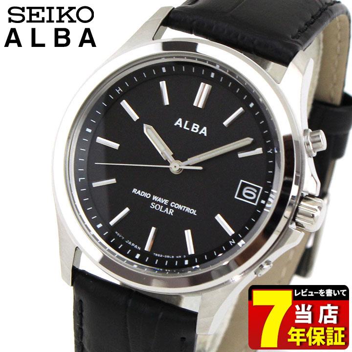 SEIKO セイコー ALBA アルバ AEFY505 国内正規品 メンズ 腕時計 ウォッチ レザー 革ベルト 電波ソーラー アナログ 黒 ブラック 商品到着後レビューを書いて7年保証 誕生日プレゼント 男性 ギフト