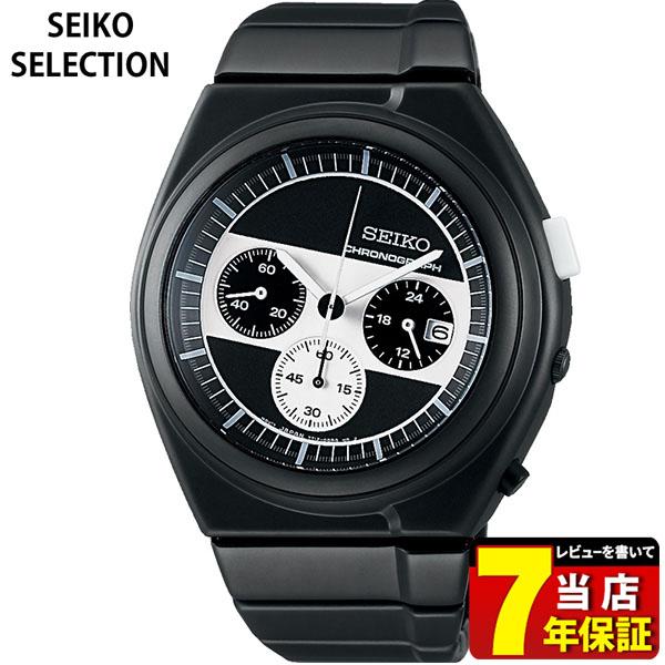 【送料無料】 セイコー セレクション 腕時計 SEIKO SELECTION メンズ ジウジアーロ・デザイン 限定モデル SCED065 国内正規品 ウォッチ メタル バンド クオーツ アナログ 黒 ブラック 白 ホワイト 商品到着後レビューを書いて7年保証 還暦