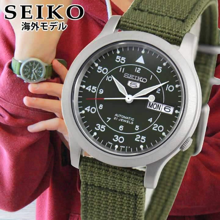 【先着!250円OFFクーポン】SEIKO 5 セイコー ファイブ SNK805K2 アナログ 緑 グリーン カーキ デイデイト 自動巻き ナイロンベルト 腕時計 時計 メンズ 海外モデル 逆輸入 誕生日プレゼント 男性 卒業祝い 入学祝い ギフト ブランド