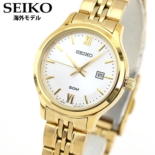 【先着!250円OFFクーポン】SEIKO セイコー クラシック SUR704P1 逆輸入 海外モデル レディース 腕時計 ウォッチ メタル バンド クオーツ アナログ 金 ゴールド 銀 シルバー 誕生日プレゼント 女性 ギフト ブランド