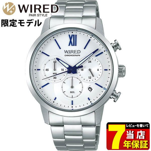 SEIKO セイコー WIRED ワイアード AGAT722 メンズ 腕時計 メタル 白 ホワイト 青 ネイビー 限定モデル 国内正規品【あす楽対応】商品到着後レビューを書いて7年保証