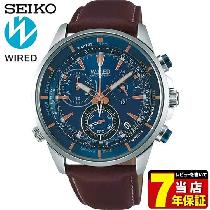 【送料無料】 SEIKO セイコー WIRED ワイアード THE BLUE ザ・ブルー AGAW447 メンズ 腕時計 革ベルト レザー 青 ブルー 茶 ブラウン 国内正規品 商品到着後レビューを書いて7年保証 誕生日プレゼント 男性 ギフト