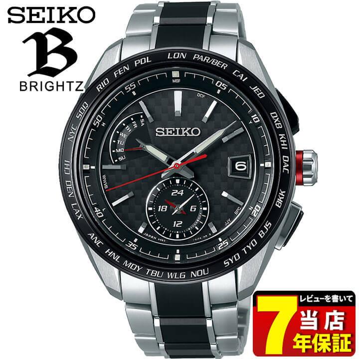 SEIKO セイコー BRIGHTZ ブライツ FLIGHT EXPERT フライトエキスパート SAGA259 メンズ 腕時計 チタン メタル 電波ソーラー 黒 ブラック 銀 シルバー 国内正規品 誕生日プレゼント 男性 ギフト ブランド