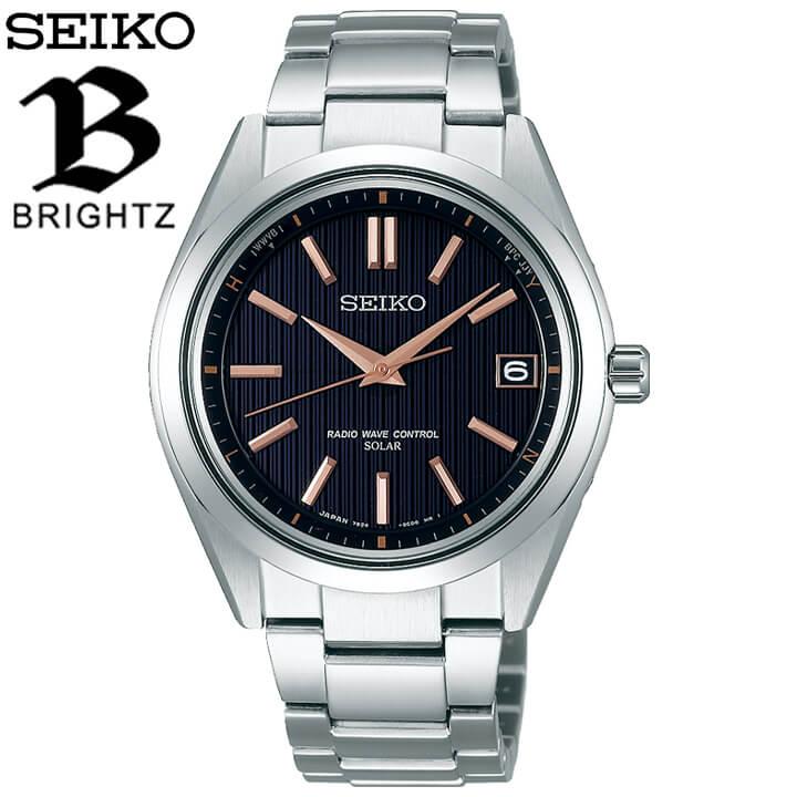 SEIKO セイコー BRIGHTZ ブライツ SAGZ087 Radio Wave Control Solar メンズ 腕時計 チタン メタル 電波ソーラー ピンクゴールド ブラック 国内正規品 誕生日プレゼント 男性 ギフト ブランド