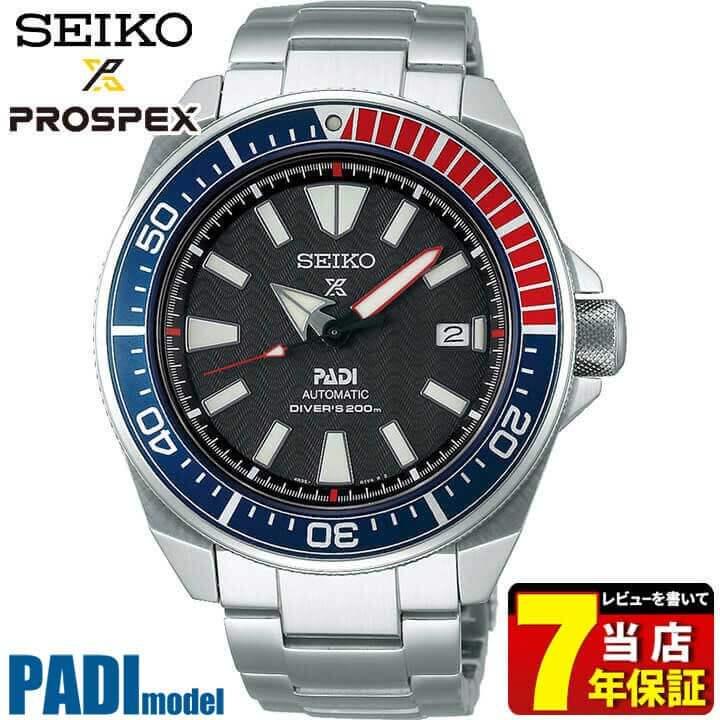 SEIKO セイコー PROSPEX プロスペックス PADI スペシャルモデル SBDY011 メンズ 腕時計 メタル 機械式 メカニカル 自動巻き 黒 ブラック 赤 レッド 青 ブルー 国内正規品 商品到着後レビューを書いて7年保証 還暦 ギフト ブランド