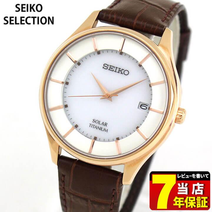 セイコー セレクション 腕時計 SEIKO SELECTION チタン ソーラー メンズ ペアシリーズ SBPX106 国内正規品 ウォッチ レザー 革ベルト アナログ ピンクゴールド ホワイト 誕生日プレゼント 男性 ギフト