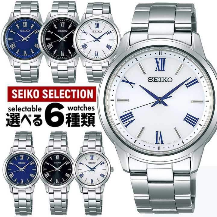 SEIKO セイコー セレクション メンズ レディース 腕時計 ペア メタル ソーラー 黒 ブラック 白 ホワイト 青 ブルー 誕生日 男性 女性 ギフト プレゼント 国内正規品 商品到着後レビューを書いて7年保証 ギフト