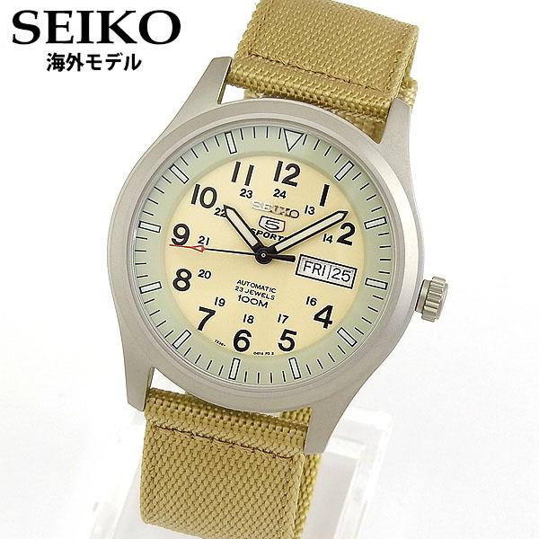 【送料無料】 SEIKO セイコー SNZG07K1 セイコー5 メンズ 腕時計 ナイロン カレンダー 機械式 メカニカル 自動巻き アナログ 銀 シルバー ベージュ 海外モデル