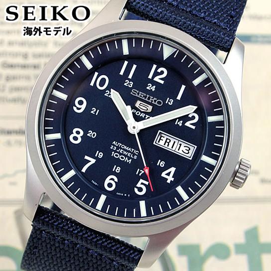 【先着!250円OFFクーポン】SEIKO セイコー 逆輸入 海外モデル SNZG11K1 メンズ 腕時計 ナイロン カレンダー 機械式 メカニカル 自動巻き カジュアル アナログ 青 ネイビー 銀 シルバー 日本未発売