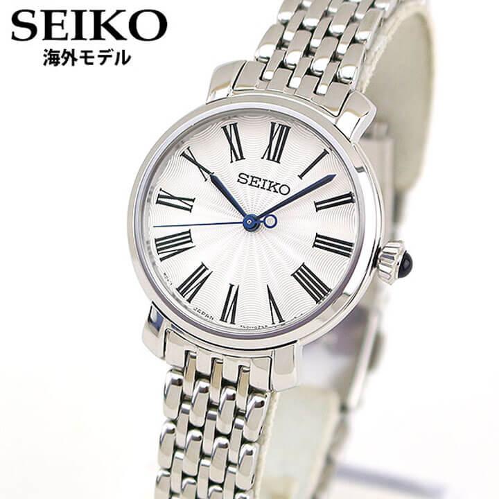 【送料無料】 SEIKO セイコー 海外モデル SRZ495P1 レディース 腕時計 メタル クオーツ アナログ 白 ホワイト パールホワイト 銀 シルバー 逆輸入 誕生日プレゼント 女性 ギフト
