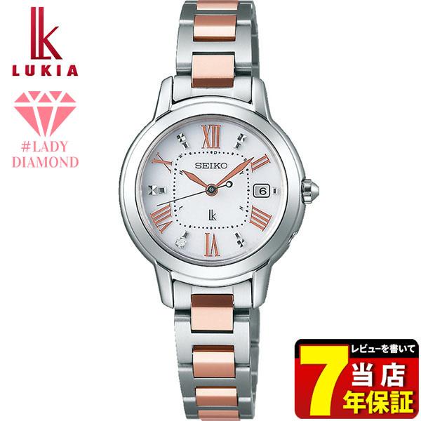 【送料無料】 SEIKO セイコー LUKIA ルキア Lady Diamond レディダイヤ SSQW037 レディース 腕時計 チタン メタル 電波ソーラー アナログ ピンクゴールド 銀 シルバー 国内正規品 商品到着後レビューを書いて7年保証