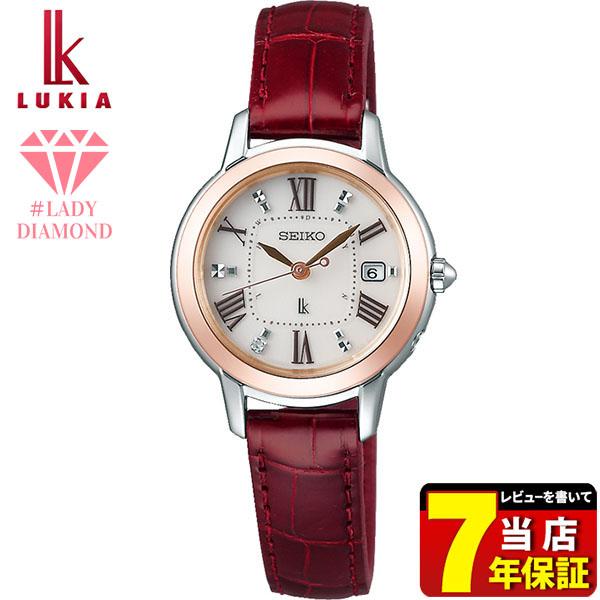 【送料無料】 SEIKO セイコー LUKIA ルキア Lady Diamond レディダイヤ SSQW038 レディース 腕時計 チタン クロコダイル 電波ソーラー アナログ ピンクゴールド レッド 国内正規品 商品到着後レビューを書いて7年保証