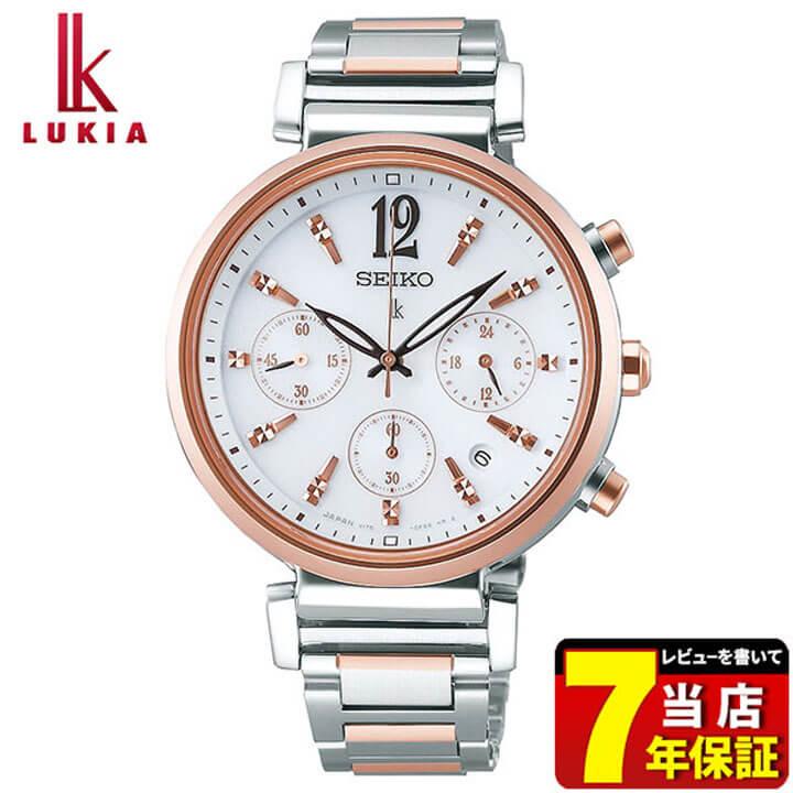 【送料無料】SEIKO セイコー LUKIA ルキア レディース 腕時計 メタル クロノグラフ ソーラー SSVS034 アナログ 白 ホワイト ピンクゴールド 国内正規品 綾瀬はるか 誕生日プレゼント 女性 母の日 ギフト
