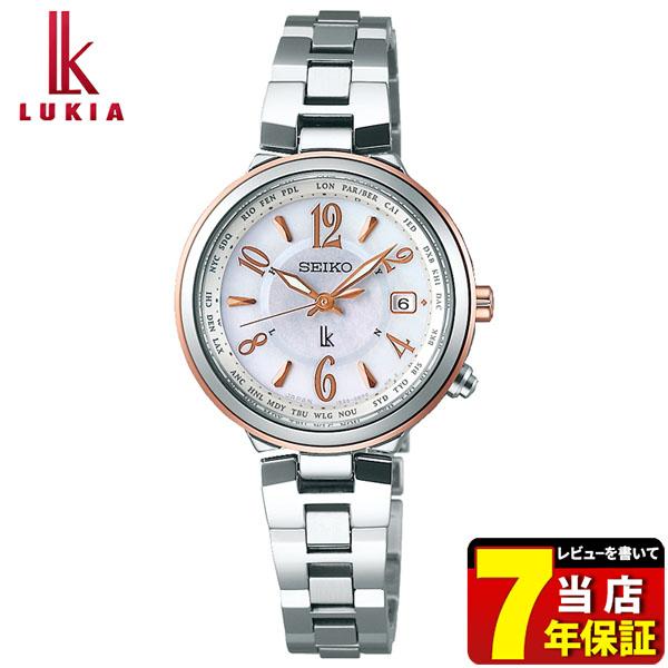 商品到着後レビューを書いて7年保証セイコー ルキア ラッキーパスポート レディース 腕時計 SSVV034 SEIKO LUKIA ソーラー 電波 白蝶貝 ピンクゴールド 国内正規品 誕生日プレゼント 女性 ギフト