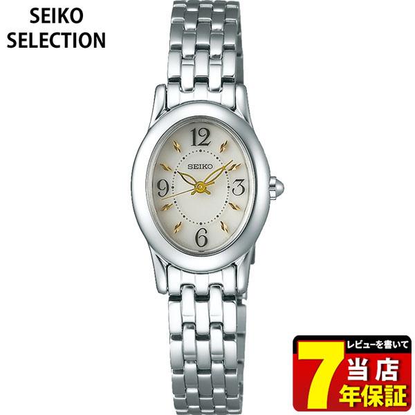 【送料無料】 SEIKO セイコーセレクション SWFA169 レディース 腕時計 メタル ソーラー 金 ゴールド 銀 シルバー 国内正規品 商品到着後レビューを書いて7年保証 誕生日プレゼント 女性 ギフト