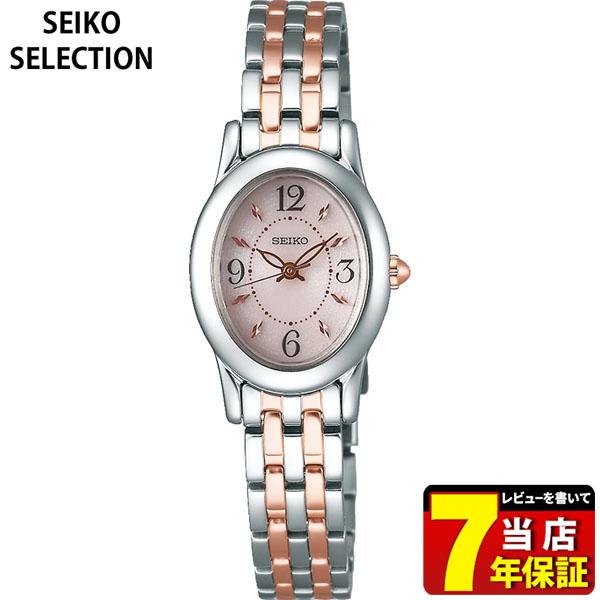 【送料無料】 SEIKO セイコーセレクション SWFA171 レディース 腕時計 メタル ソーラー ピンク ゴールド 銀 シルバー 国内正規品 商品到着後レビューを書いて7年保証 誕生日プレゼント 女性 ギフト