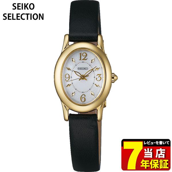 【送料無料】 SEIKO セイコーセレクション SWFA172 レディース 腕時計 レザー 革ベルト ソーラー ゴールド シルバー ブラック 国内正規品 商品到着後レビューを書いて7年保証 誕生日プレゼント 女性 ギフト