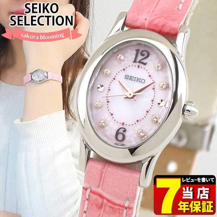 SEIKO セイコー セイコーセレクション SAKURA Blooming SWFA173 レディース 腕時計 革ベルト レザー ソーラー ピンク 限定モデル 国内正規品 商品到着後レビューを書いて7年保証 誕生日プレゼント 女性 ギフト ブランド
