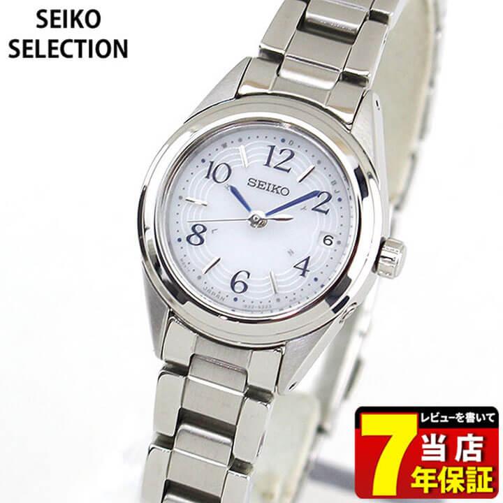 セイコー セレクション 腕時計 SEIKO SELECTION レディース ソーラー電波 電波 ソーラー SWFH073 国内正規品 ウォッチ メタル バンド アナログ 白 ホワイト 誕生日プレゼント 女性 ギフト ブランド