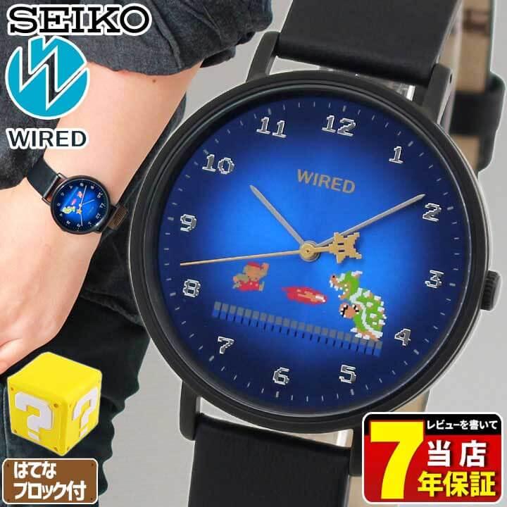 【ミドリこうら付き】SEIKO セイコー WIRED ワイアード スーパーマリオブラザーズ 限定モデル AGAK706 メンズ 腕時計 革ベルト レザー 黒 ブラック 青 ブルー 誕生日プレゼント ギフト 国内正規品 商品到着後レビューを書いて7年保証 ブランド