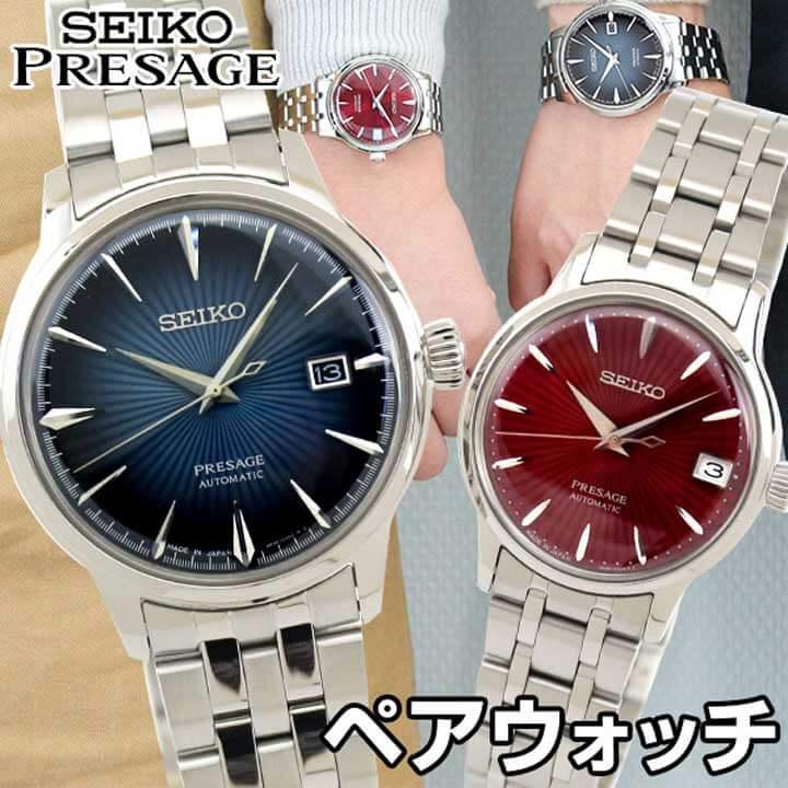 【今治タオル付き】SEIKO セイコー PRESAGE プレザージュ メンズ レディース 腕時計 ペア ペアウォッチ メタル 機械式 メカニカル 自動巻き アナログ SARY123 SRRY027 赤 レッド 青 ネイビー 銀 シルバー 国内正規品