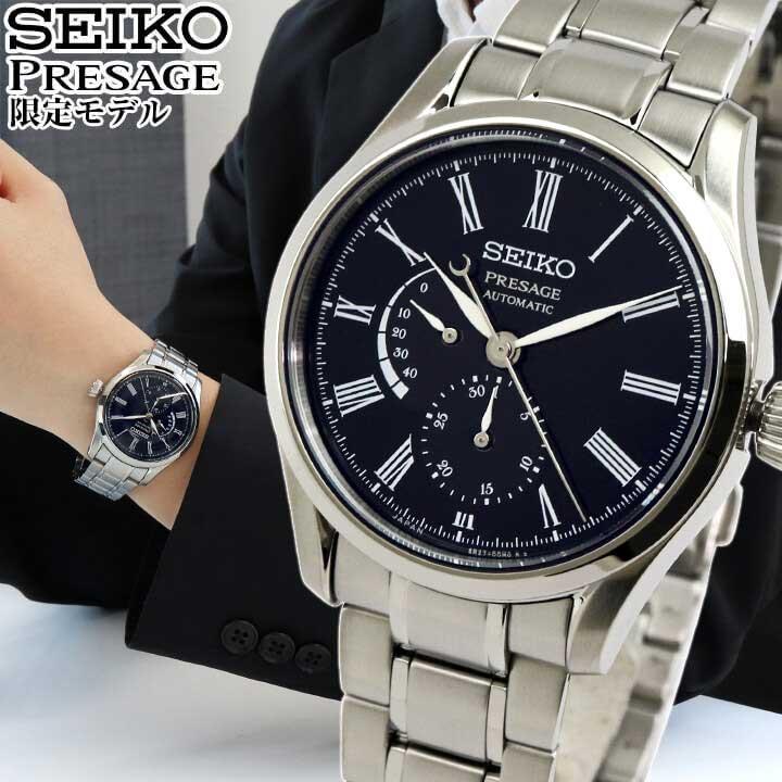 【今治タオル付き】セイコー プレザージュ SARW047 メンズ 腕時計 機械式 メカニカル 自動巻き ネイビー シルバー コアショップ限定モデル 誕生日 男性 ギフト プレゼント 国内正規品 商品到着後レビューを書いて7年保証