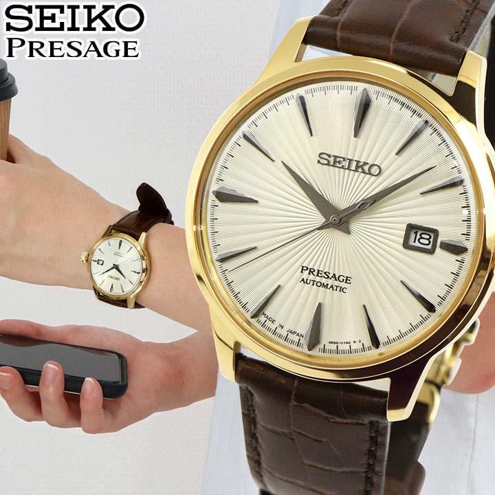 【今治タオル付き】SEIKO セイコー PRESAGE プレザージュ ベーシックライン SARY126 メンズ 腕時計 レザー 革ベルト 機械式 メカニカル 自動巻き ゴールド ブラウン 国内正規品 誕生日 男性 ギフト プレゼント ブランド
