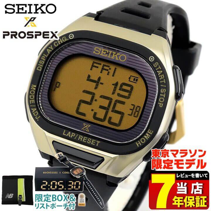 【リストポーチ付き】SEIKO セイコー PROSPEX プロスペックス スーパーランナーズ 東京マラソン2019 記念限定モデル SBEF050 メンズ レディース 腕時計 ソーラー デジタル 黒 ブラック 金 ゴールド 国内正規品 誕生日 女性 ギフト プレゼント ブランド