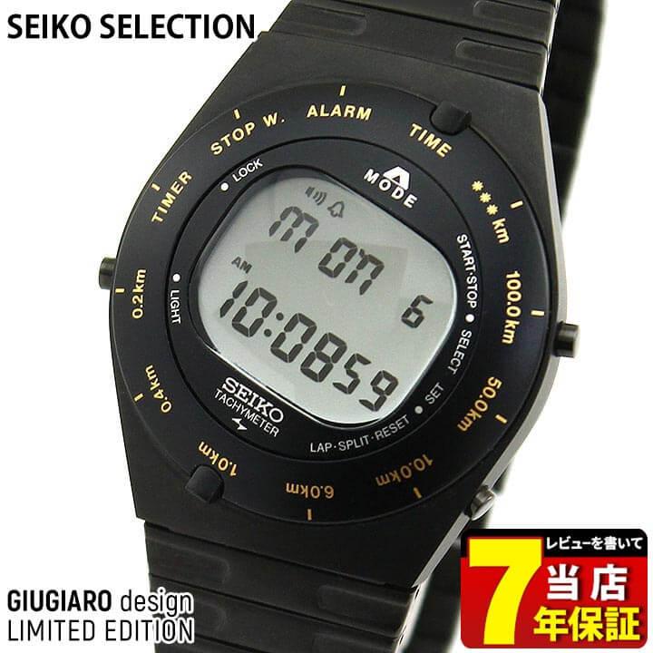 【先着!250円OFFクーポン】SEIKO セイコー セレクション ジウジアーロ・デザイン 限定モデル SBJG003 メンズ 腕時計 メタル 黒 ブラック 国内正規品 商品到着後レビューを書いて7年保証 誕生日プレゼント 男性 ギフト ブランド