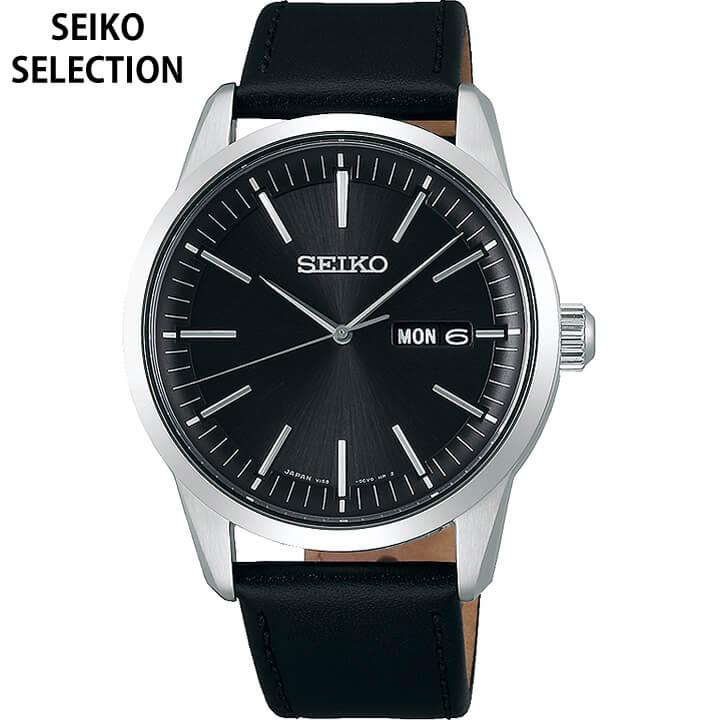 【先着!250円OFFクーポン】SEIKO セイコー SELECTION セレクション SBPX123 メンズ 腕時計 革ベルト レザー ソーラー 黒 ブラック 誕生日プレゼント 男性 ギフト 国内正規品 商品到着後レビューを書いて7年保証