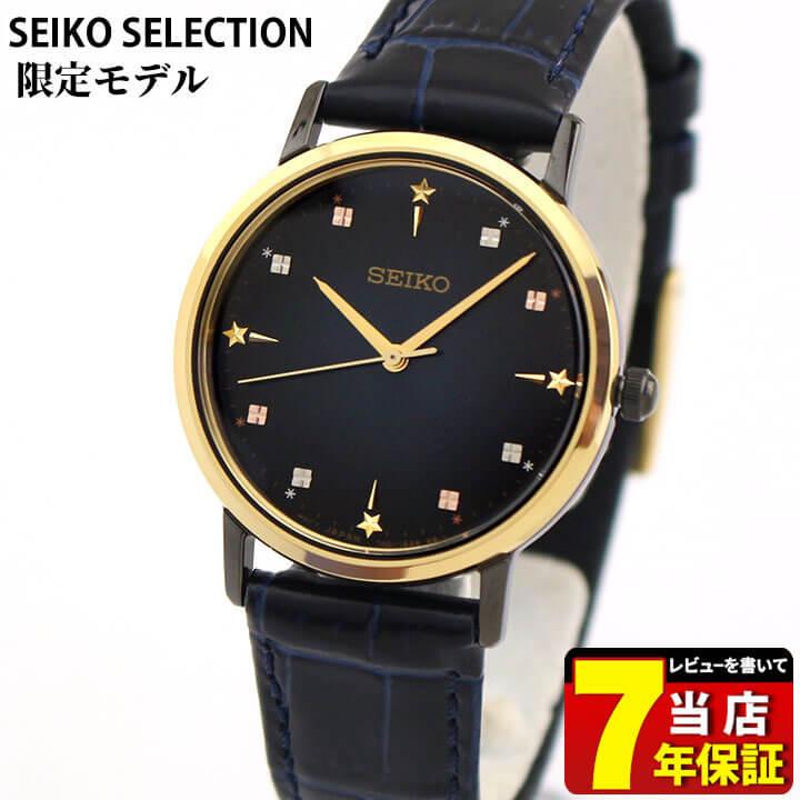 【先着!250円OFFクーポン】SEIKO セイコー セイコーセレクション ゴールドフェザー 限定モデル SCXP142 レディース 腕時計 革ベルト レザー 黒 ブラック 青 ネイビー 誕生日プレゼント 女性 ギフト 国内正規品 ブランド