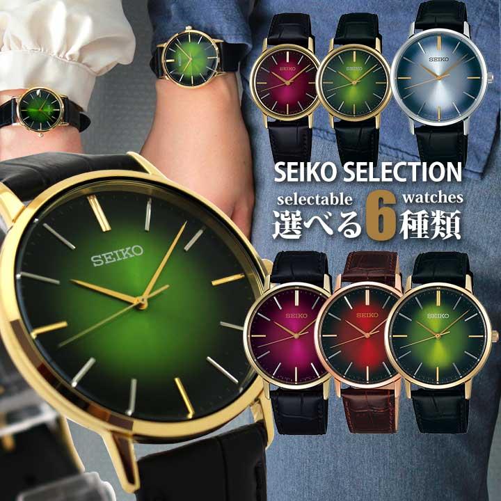 【先着!250円OFFクーポン】SEIKO セイコー セレクション ゴールドフェザー メンズ レディース 腕時計 革ベルト レザー ブラック レッド ブルー グリーン ギフト 誕生日プレゼント 国内正規品 ブランド