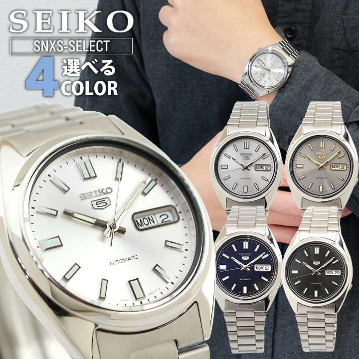 SEIKO セイコー 5 ファイブ 逆輸入 海外モデル メンズ 腕時計 メタル 機械式 メカニカル 自動巻き アナログ 青 ブルー 銀 シルバー グレー 誕生日 男性 ギフト プレゼント 海外モデル