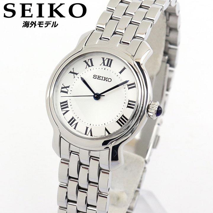 【先着!250円OFFクーポン】SEIKO セイコー 逆輸入 海外モデル SRZ519P1 レディース 腕時計 メタル クオーツ アナログ 銀 シルバー 誕生日プレゼント 女性 ギフト 海外モデル
