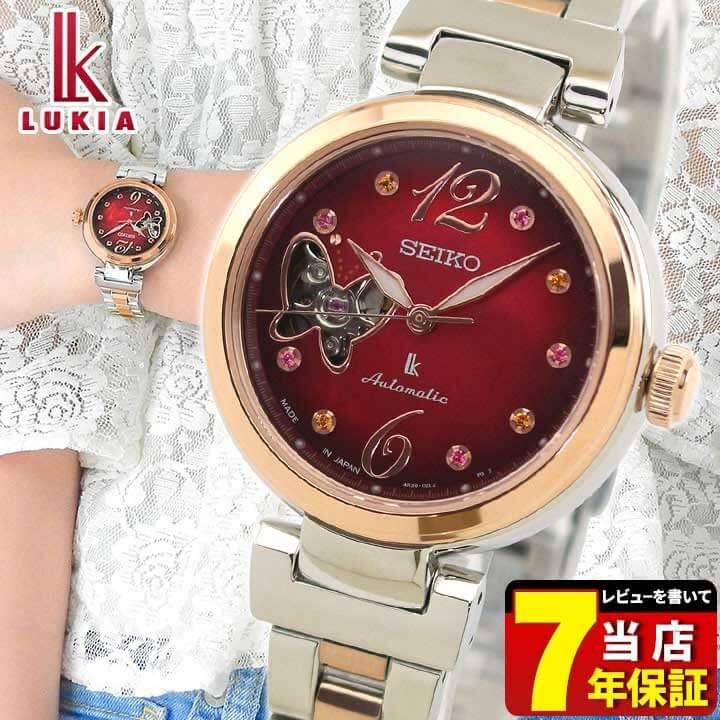 【送料無料】 SEIKO セイコー LUKIA ルキア 限定モデル SSVM044 レディース 腕時計 メタル 機械式 メカニカル 自動巻き 赤 レッド ピンクゴールド 銀 シルバー ボルドー 国内正規品 商品到着後レビューを書いて7年保証