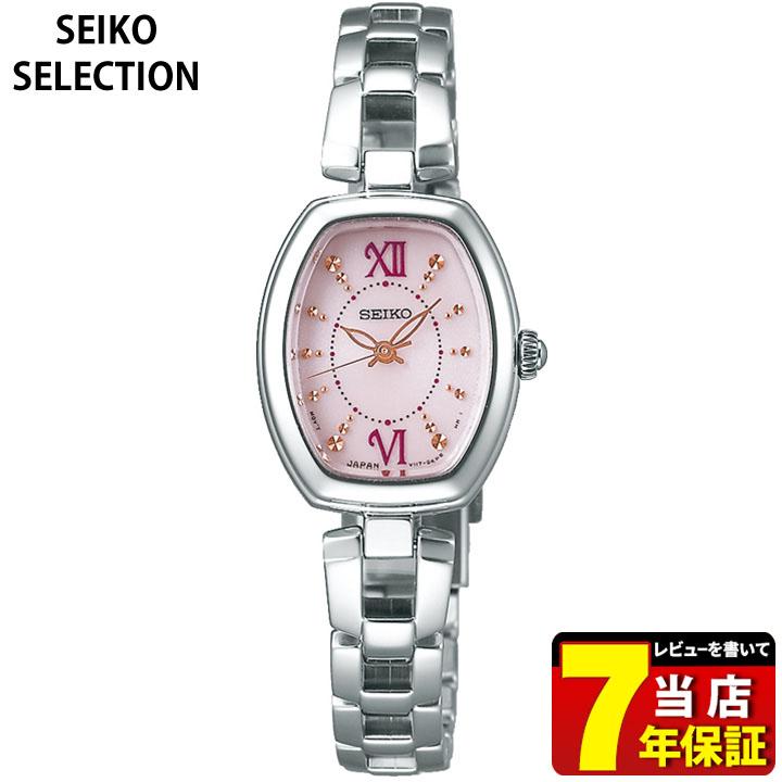 【先着!250円OFFクーポン】SEIKO セイコー セイコーセレクション SWFA177 レディース 腕時計 メタル ソーラー ピンク 銀 シルバー 国内正規品 商品到着後レビューを書いて7年保証 誕生日プレゼント 女性 ギフト ブランド